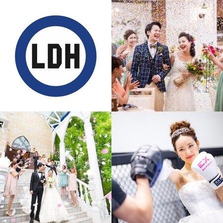 LDHが運営するスポーツジムがブライダルの花嫁、花婿に特化したコースをスタート!
