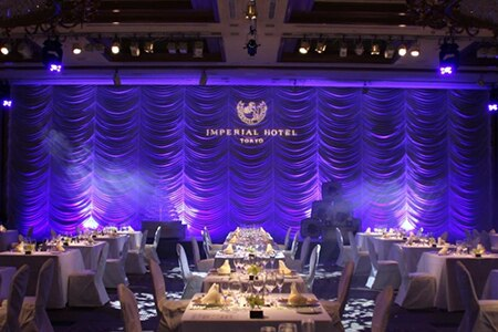 帝国ホテル 東京での披露宴を華やかに彩る、音と光を組み合わせた新演出プラン『ARIA』登場!