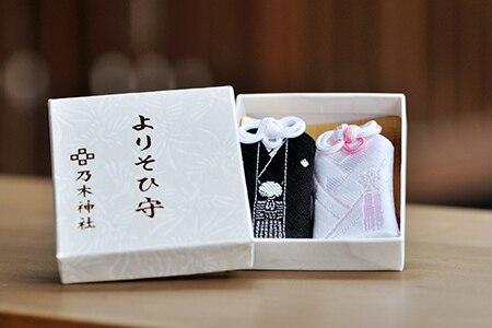 夫婦円満を祈願した可愛らしいお守りが大人気! 乃木神社の「よりそひ守」「つれそひ守」