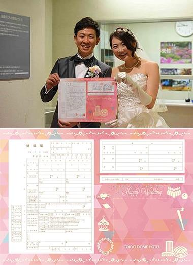 ウエディングドレス姿で区役所に婚姻届を提出!?  東京ドームホテルの「挙式当日入籍プラン」