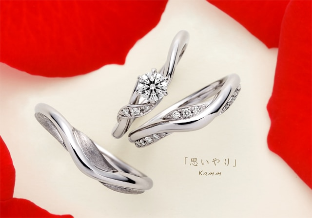 「無限大のセミオーダー」サービス!