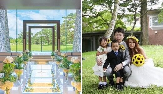 結婚式でキッズゲストが料理無料に! フォレスターナ軽井沢の「ウエディングキッズフリープログラム」