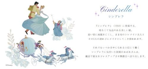 エスクリ「シンデレラ70周年」キャンペーン! ツヤツヤ髪になる「ディズニープリンセスデザイン ラブクロム」をプレゼント♪