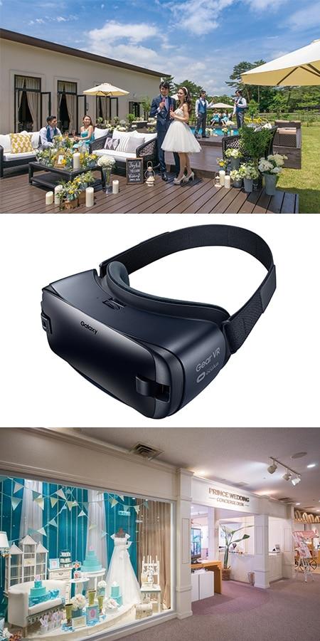 東京に居ながら、VRで軽井沢リゾート挙式を疑似体験!