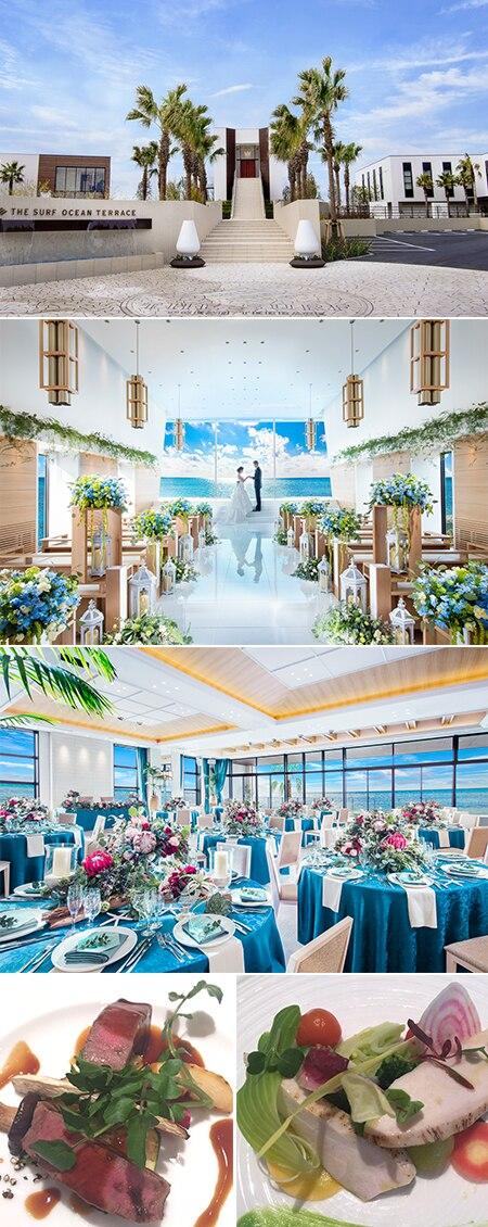 海と美食のシーサイドウエディングがかなう! 千葉県にリゾートホテル風ゲストハウスがオープン