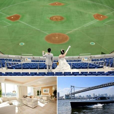 東京ドームで結婚式!? 始球式やヒーローインタビューができる1組限定オリジナルウエディング