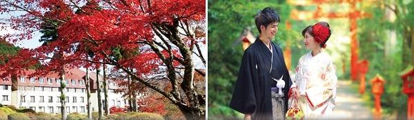 しっとりとした秋のデートにぴったり! 箱根芦ノ湖畔「小田急 山のホテル」秋のBIGブライダルフェア開催