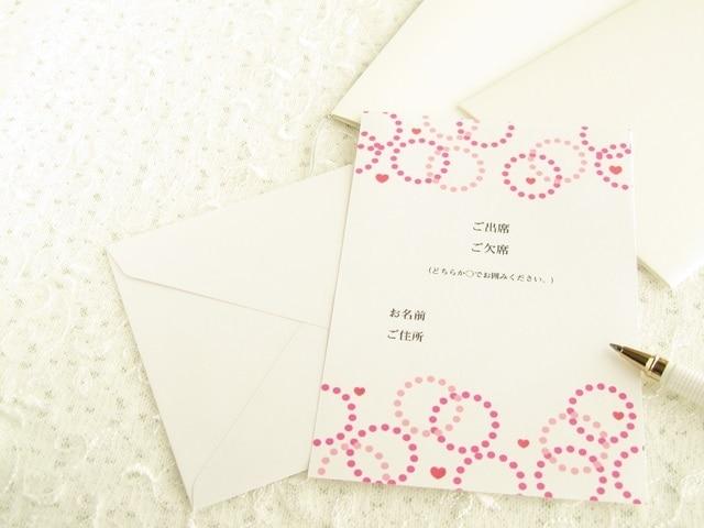 結婚式 招待状 返信 書き方