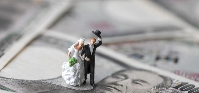生活 結婚 費用 新