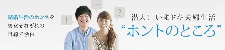 banner_2_720x160.jpg