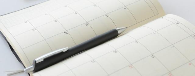 ハワイ挙式 格安 テクニック②