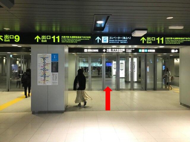 【サロンブログ用】さっぽろ駅11番出口.png