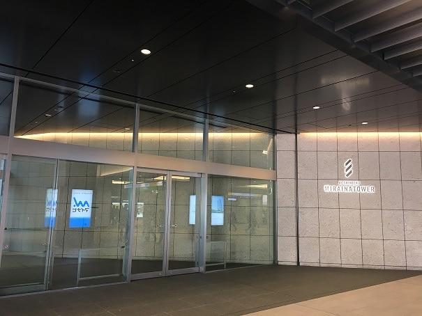 ミライナタワーオフィス棟入り口(2F)リサイズ.jpg