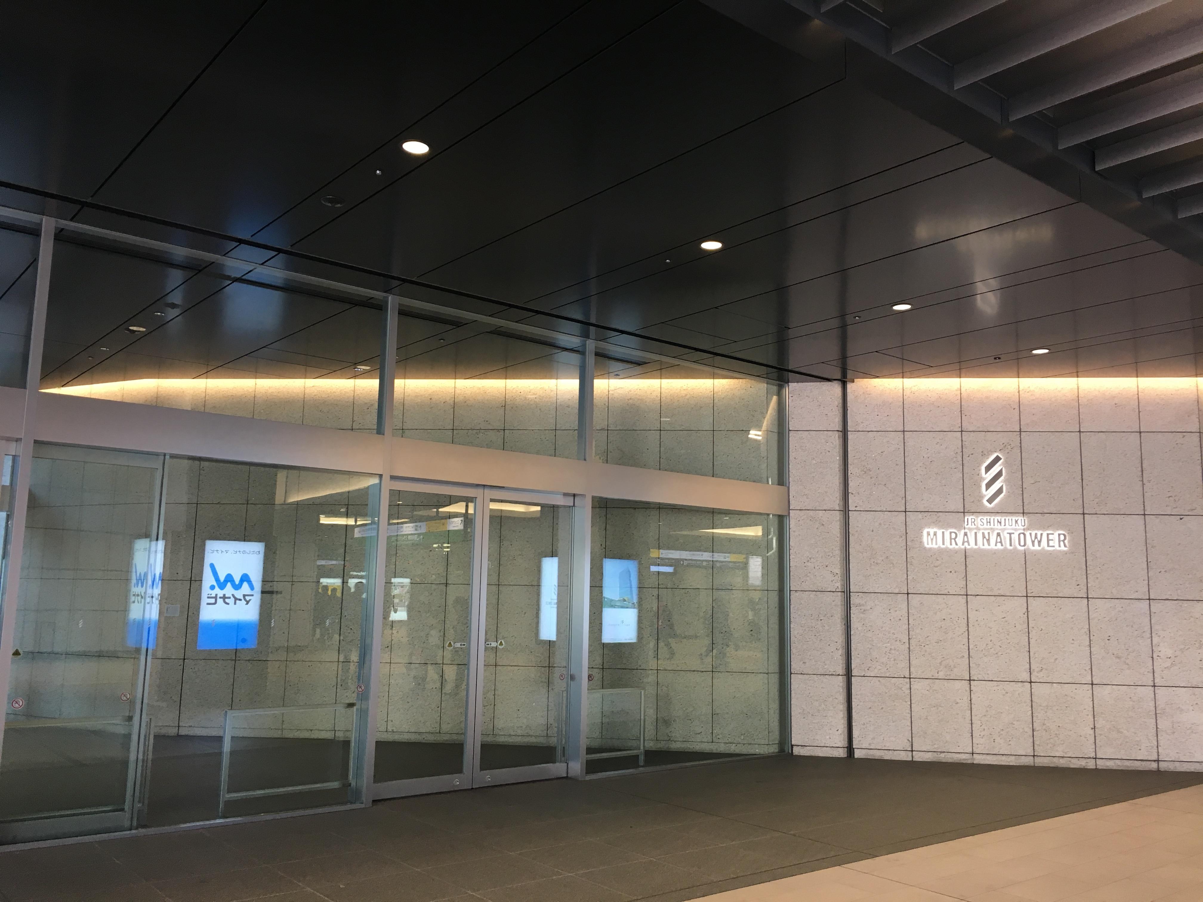 ミライナタワーオフィス棟入り口(2F).jpg
