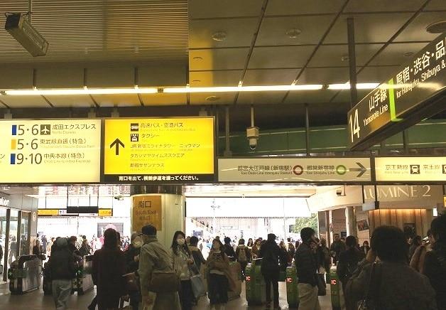 新宿駅南口3.jpg