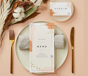 ステキな結婚式に欠かせない 結婚式の準備は「fitau」から(PR)