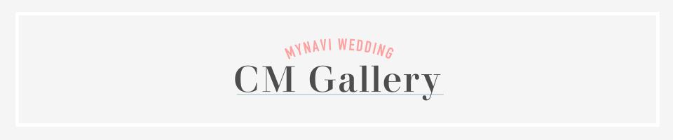 MYNAVI WEDDING CM Gallery
