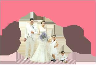子供と一緒の結婚式 ファミリーウェディングの
