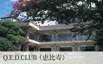 Q.E.D.CLUB