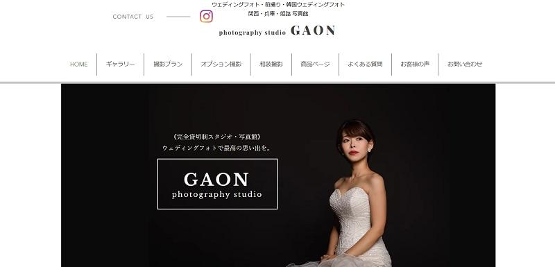 photo studio GAON