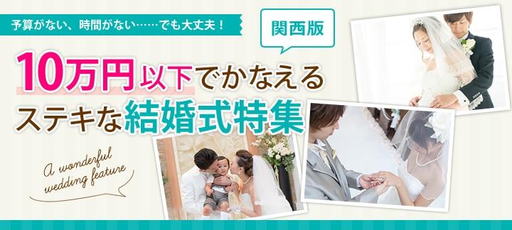 banner_teiyosan_kansai_720_324.jpg