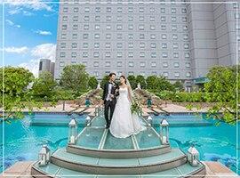 ホテル イースト21東京 オークラ ホテルズ & リゾーツ