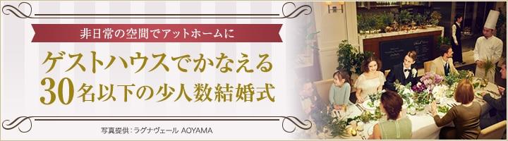 syoninzu_guest2.jpg