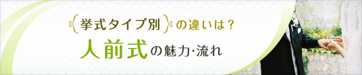 title_1_hitomae_PC.jpg