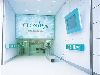 C'BON(シーボン.)