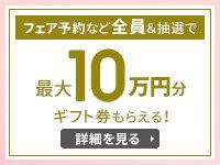 新CM公開記念キャンペーン