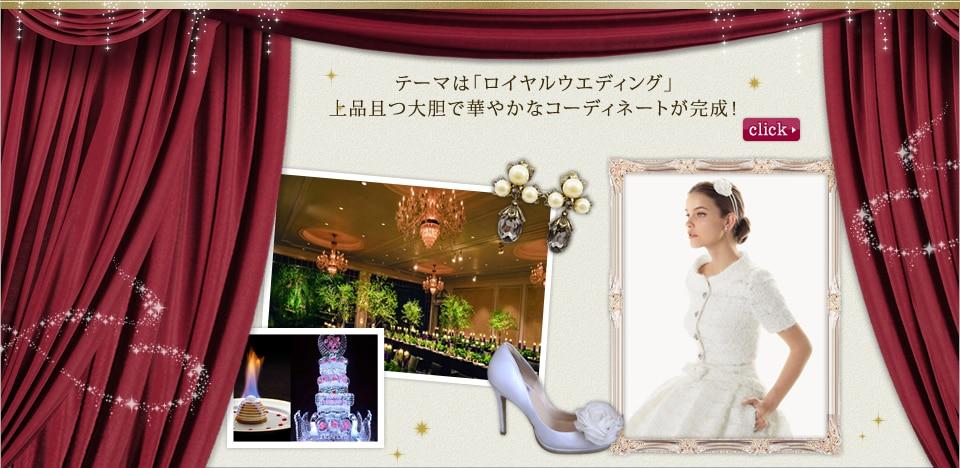 エンターテインメント特集vol.1