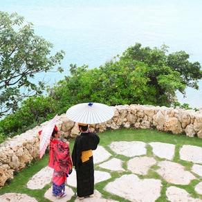 伝統美を纏い波と三線の音と共に甦る古の琉球を感じる誓い