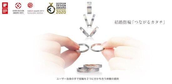 「杢目金屋」梅田ハービスENT店オープン! 美しい木目とさくらダイヤモンドを確かめて