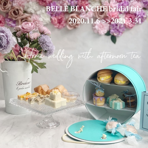 【期間限定!】リング購入で「おうち結婚式」セットをプレゼント♪「BELLE BLANCHE」の新サービス