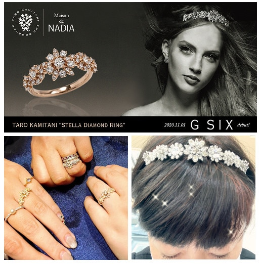 プリンセス気分UP♡ 世界初のティアラデザイナー紙谷太朗がてがける、初のダイヤモンドリング!