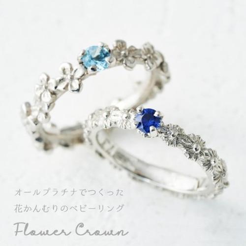 結婚・婚約指輪の通販サイト「BELLE BLANCHE」から、花かんむりがモチーフのベビーリングが登場