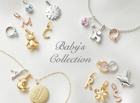 大切な記念日に寄り添う「4℃ BRAIDAL」の「Baby's Collection(ベイビーズ・コレクション)」