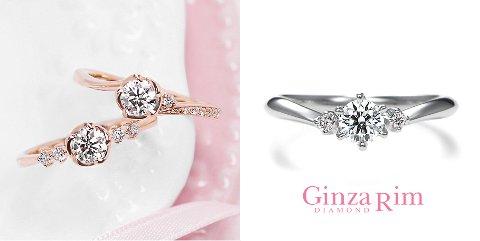 薬指にフレッシュで愛らしい花が満開♪ 「銀座リム」新作婚約指輪発表