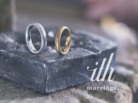 「イズ」初となる鍛造製法のコレクションで、強くあたたかみのある結婚指輪を手に入れて