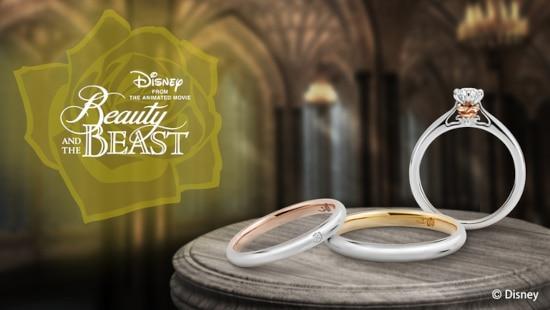 """""""魔法のバラ""""の刻印がアクセント♪「ケイウノ」から映画『美女と野獣』の結婚指輪が発売"""