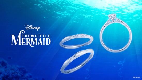 「ケイウノ」のディズニー映画『リトル・マーメイド』新作リングは、アリエルの髪飾りがポイント