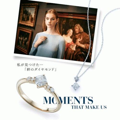 インスタ応募でプレゼントも♪ ダイヤモンドの名門「ROYAL ASSCHER」がグローバルキャンペーン
