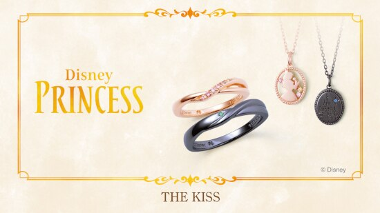 「THE KISS」のディズニーコレクションより、ラプンツェルの新作リングなどが登場