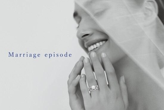 結婚を目前に控えるふたりへ、「ヴァンドーム青山」が贈る