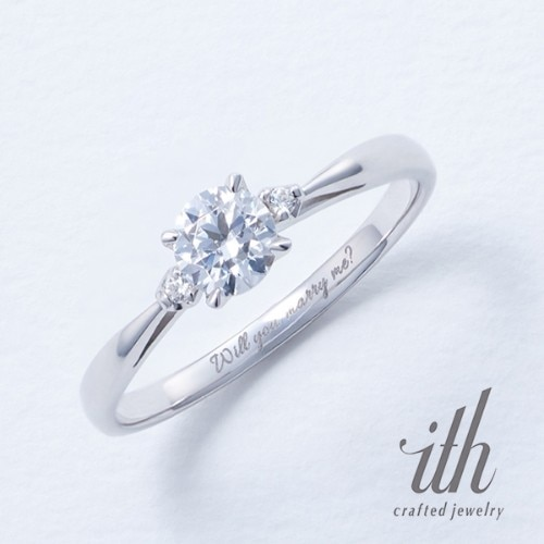 """【ith】プロポーズ専用:""""marry me?"""" ring"""
