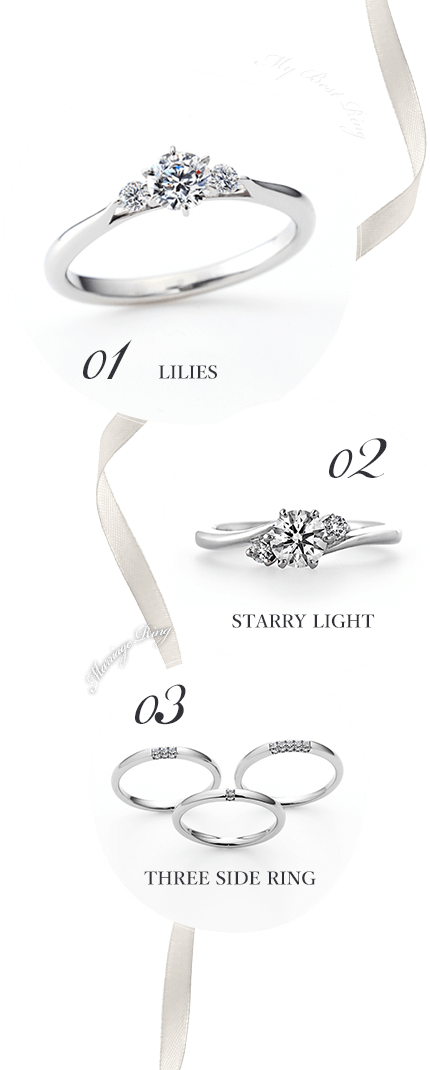 My Best Ring 01 LILIES 02 STARRY LIGHT Marriage Ring 03 THREE SIDE RING