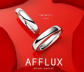AFFLUX  BRIDAL JEWELRY 「 ありがとう 」 Earth