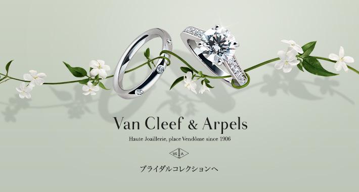 https://wedding.mynavi.jp/ring/premium/images/uploads/6/2015/12/16/5670d24c07c88-m.jpg