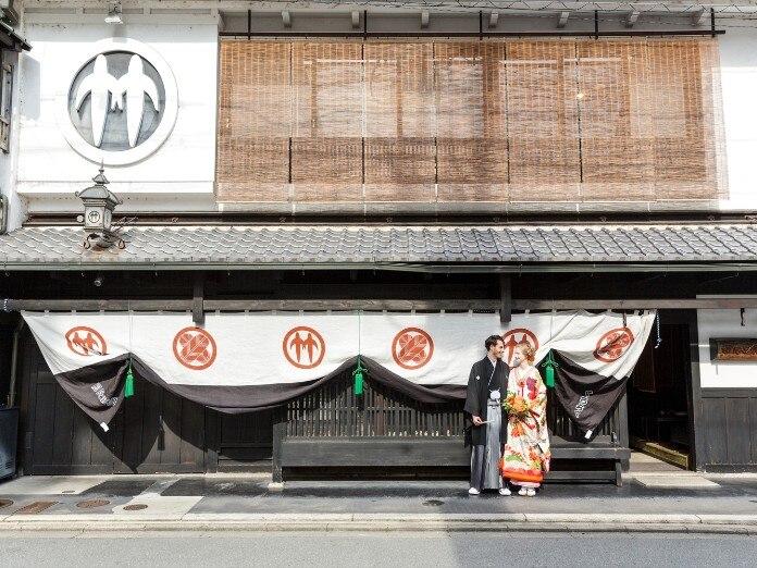 京都くろちく(THE KUROCHIKU BRIDAL)