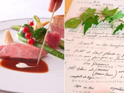 0da71f4869fe4 婚礼料理試食を無料で試食できるフェアを開催中!詳しくはフェア